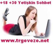 sohbet sitesi, chat sitesi, trgeveze.net, cinsel Sohbet, geveze sohbet, +18 kızlar ile sohbet, yetişkinler sohbet